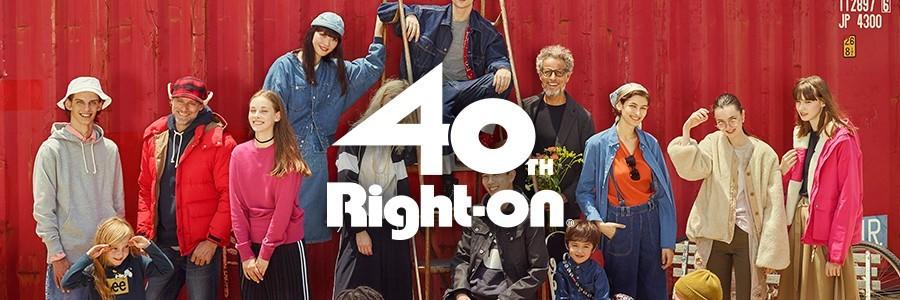ライトオン40周年