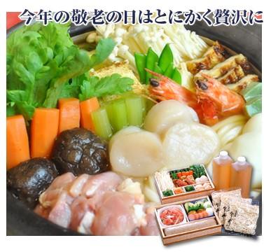 大阪うど今年の父の日はとにかく贅沢に「道頓堀今井」うどん寄せ鍋