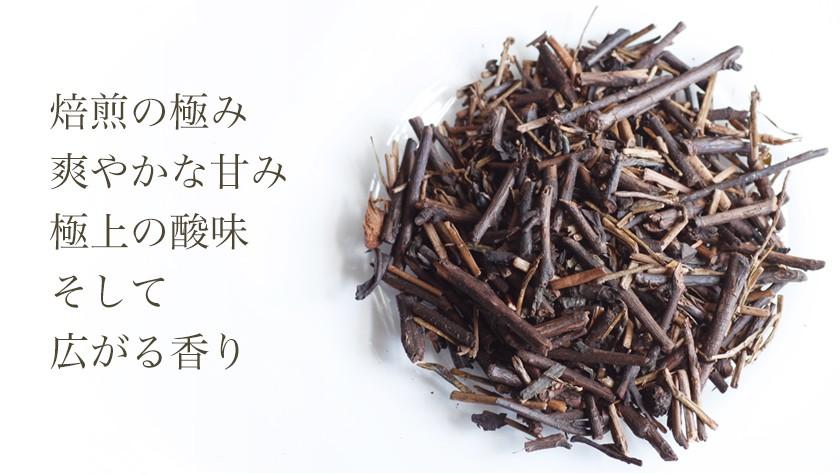 焙煎の極み爽やかな甘み極上の酸味そして広がる香り