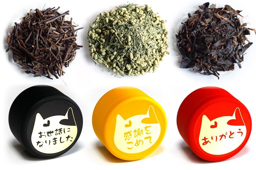 簡単に入れられる美味しいお茶