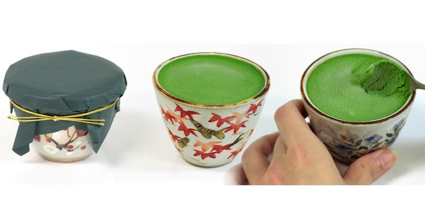 清水焼に入った宇治抹茶