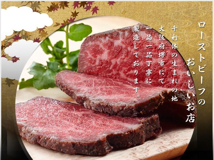 千利休の生まれの地でもある大阪府堺市に本社工場を構え、一品一品丁寧に商品を製造しております。