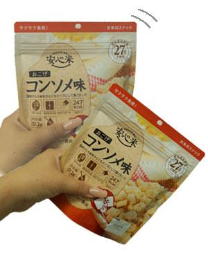 安心米おこげコンソメ味