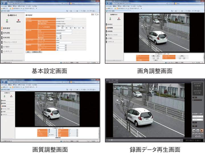 パソコン画面表示例