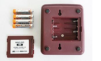 単4乾電池×4本使用