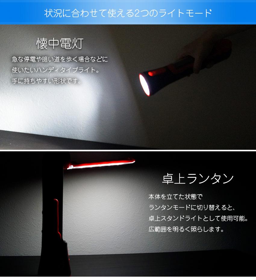 懐中電灯だけでなく卓上ライトとしても使えます。