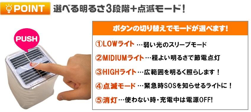選べる明るさ3段階