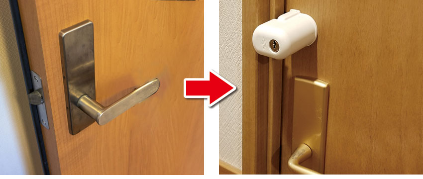 鍵が付いていない室内ドアを室外からロック!