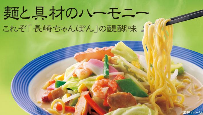 麺と具材のハーモニー