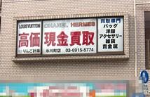 りんご計画 氷川町店
