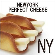 ニューヨークパーフェクトチーズ