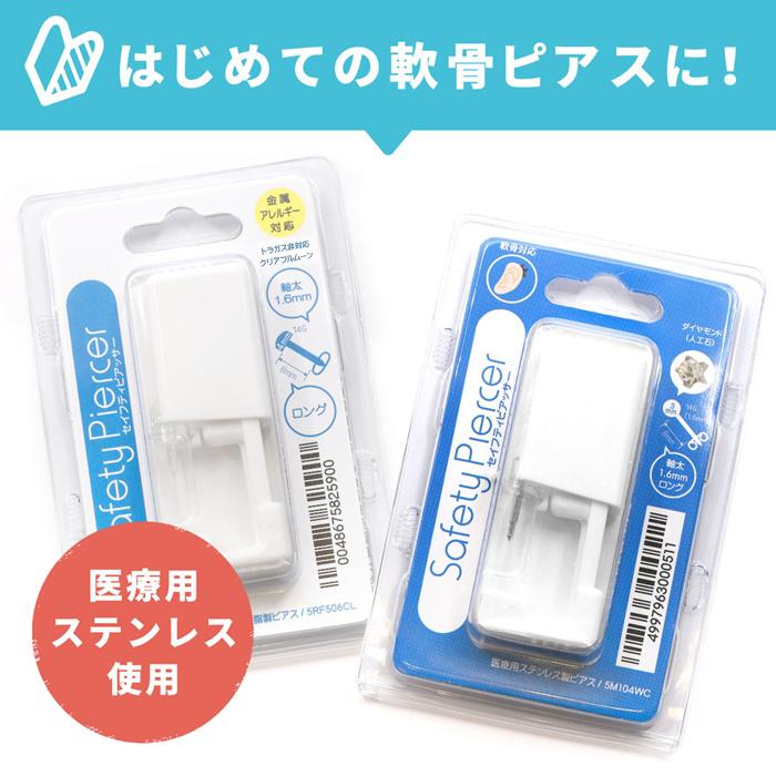今なら送料無料¥908