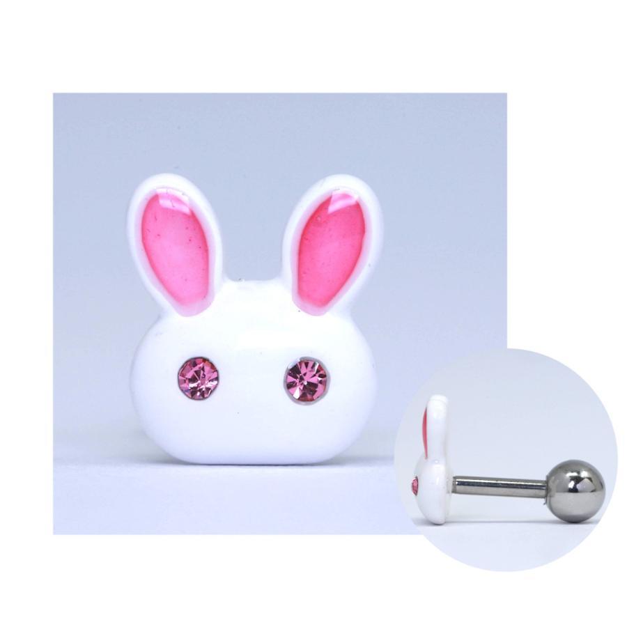 軟骨ピアス 16G ボディピアス うさぎ ラビット 動物 ネジ式 片耳用 セカンドピアス 金属アレルギー 通販|rinrinrin|09