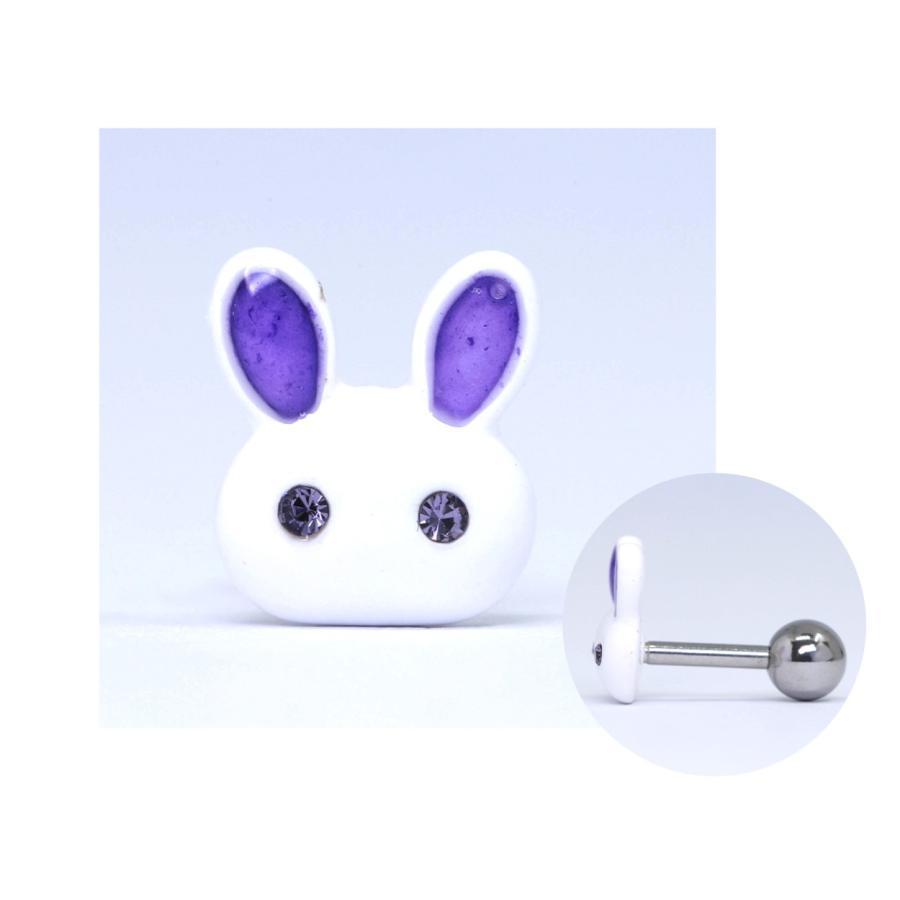 軟骨ピアス 16G ボディピアス うさぎ ラビット 動物 ネジ式 片耳用 セカンドピアス 金属アレルギー 通販|rinrinrin|11
