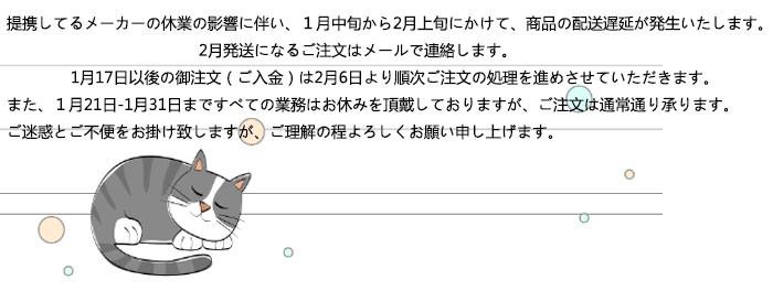 https://shopping.c.yimg.jp/lib/rinrinstore2/002.jpg