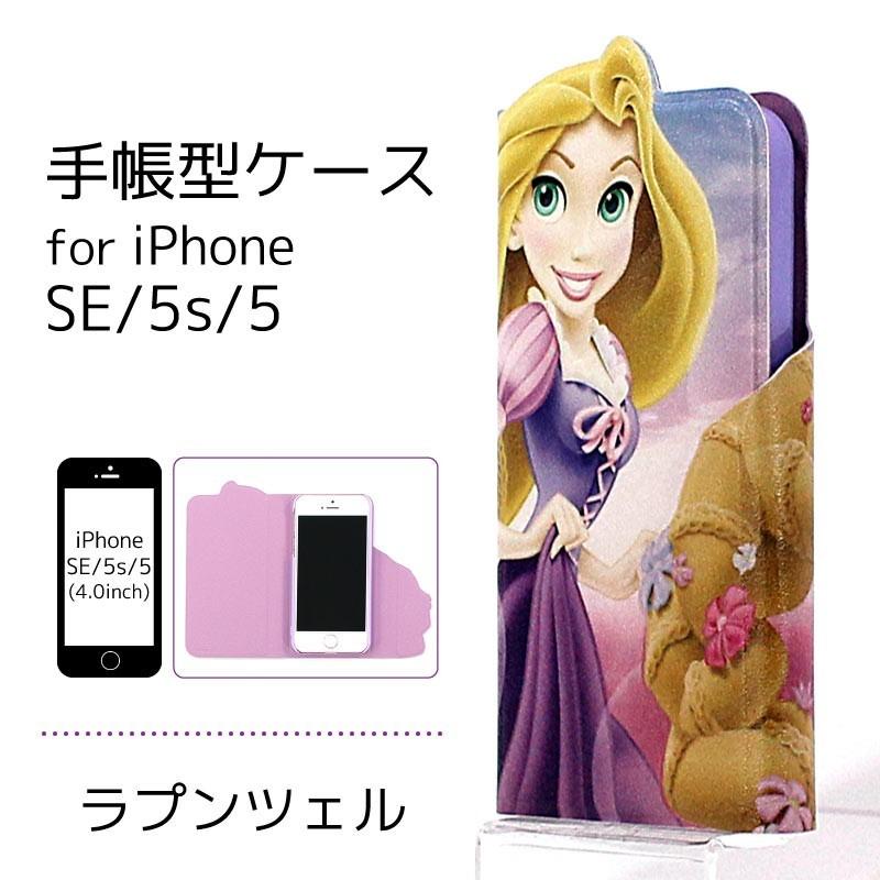 7bf3e4ae06 ディズニー iPhone SE / 5s / 5 対応 ダイカットフリップケース DN-351A ...