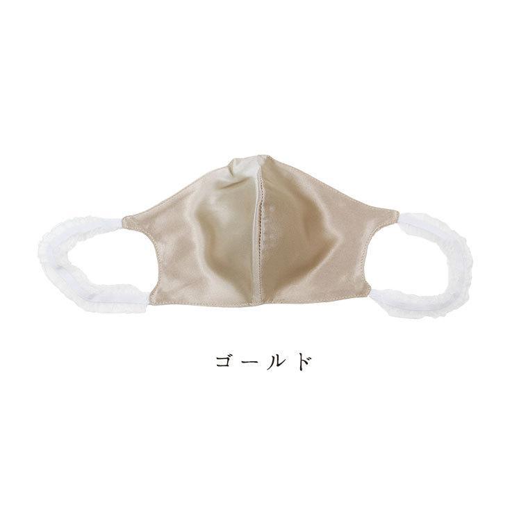 レース紐シルクマスク(ポケットあり)絹 シルク100% 洗える 布マスク ノーズフィット ナイトマスク 就寝用 保湿 美容マスク 光沢 サテン レース  送料無料 rirty 17