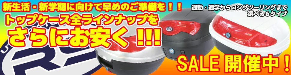 エボリューション・ハイグレードブレーキパッド新登場!