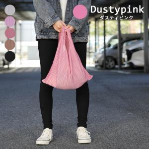 エコバッグ プリーツ おしゃれ レジ袋 コンビニ 折り畳み コンパクト お弁当用 北欧|通販ショップ ライズ