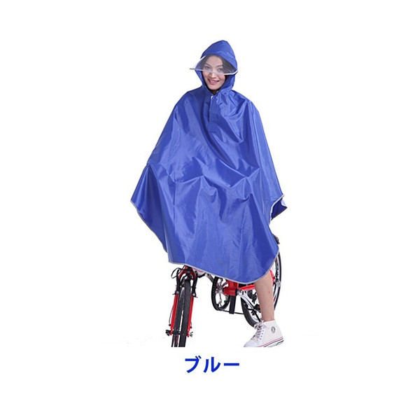 レインコート 自転車 レディース メンズ リュック 長め 通学 学生 通学女子 ロング ポンチョ 軽量 おしゃれ カッパ 雨具 つば広 反射材|risecreation|18