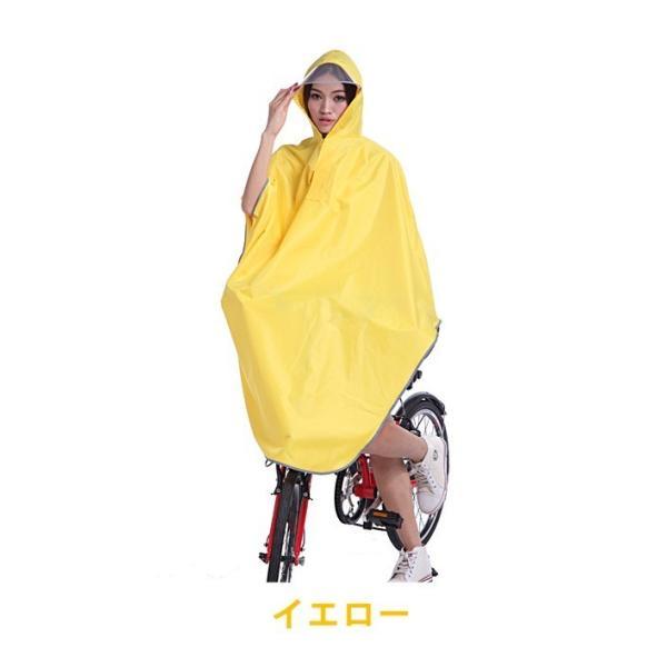レインコート 自転車 レディース メンズ リュック 長め 通学 学生 通学女子 ロング ポンチョ 軽量 おしゃれ カッパ 雨具 つば広 反射材|risecreation|20