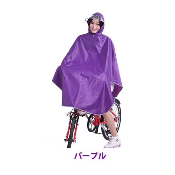 レインコート 自転車 レディース メンズ リュック 長め 通学 学生 通学女子 ロング ポンチョ 軽量 おしゃれ カッパ 雨具 つば広 反射材|risecreation|21