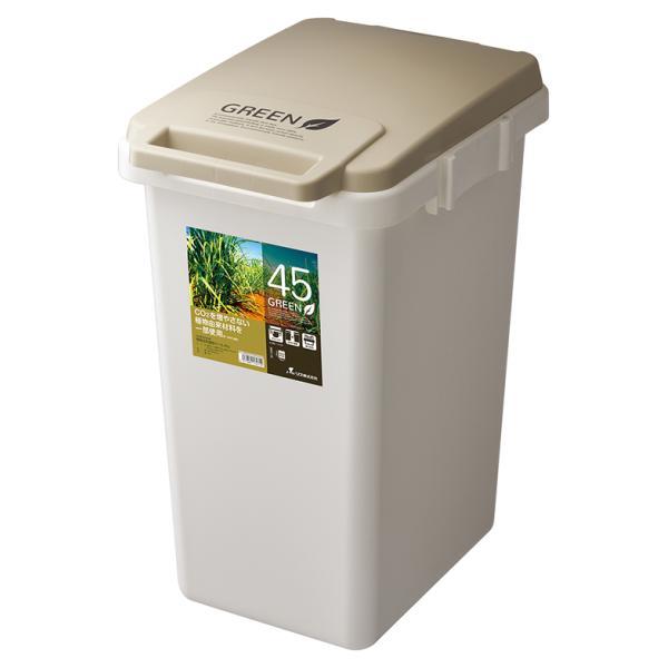ゴミ箱 おしゃれ キッチン 45L フタ付き 分別 シンプル 定番 角型 ナチュラル ホワイト グリーン ブラウン(キッチン 台所 屋外 連結 ベランダ )|risu-onlineshop|20