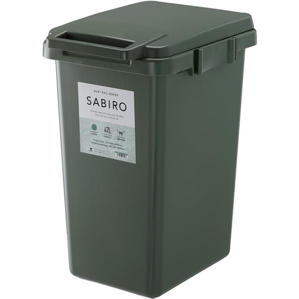 ゴミ箱 おしゃれ キッチン 45L フタ付き 分別 シンプル 定番 角型 ナチュラル ホワイト グリーン ブラウン(キッチン 台所 屋外 連結 ベランダ )|risu-onlineshop|19