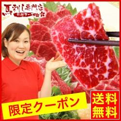 期間限定100円offクーポン