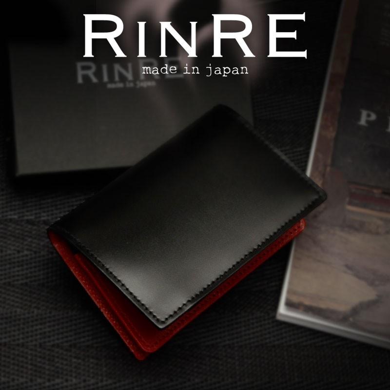 【P交換】リンレ RINRE メンズ MADE IN JAPAN カードケース ブラック×レッド ガラスレザー 1000bkrd