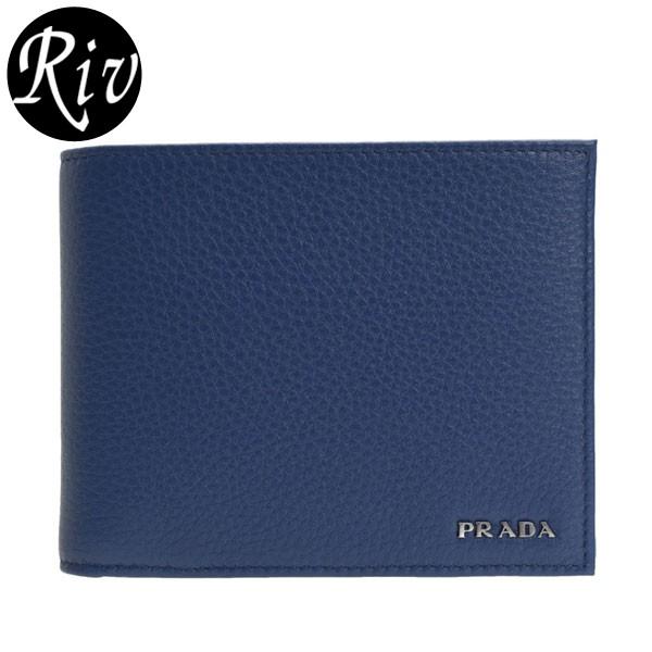 プラダ PRADA 二つ折り財布 メンズ ブリエッタ 1mo002vitgra-blue アウトレット