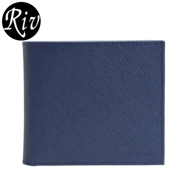 プラダ PRADA 二つ折り財布 メンズ ブリエッタ 2mo738saf1-blue アウトレット