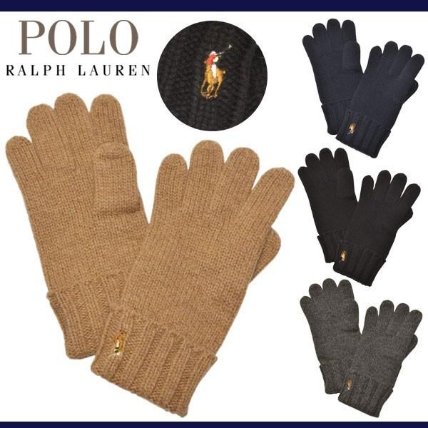 【選べる4色】ポロ ラルフローレン Polo Ralph Lauren Signature Merino Glove W/O Pat メンズ 手袋 グローブ メリノウール100% 6f0291 2015年秋冬新作【YDKG-m】/【Luxury Brand Selection】