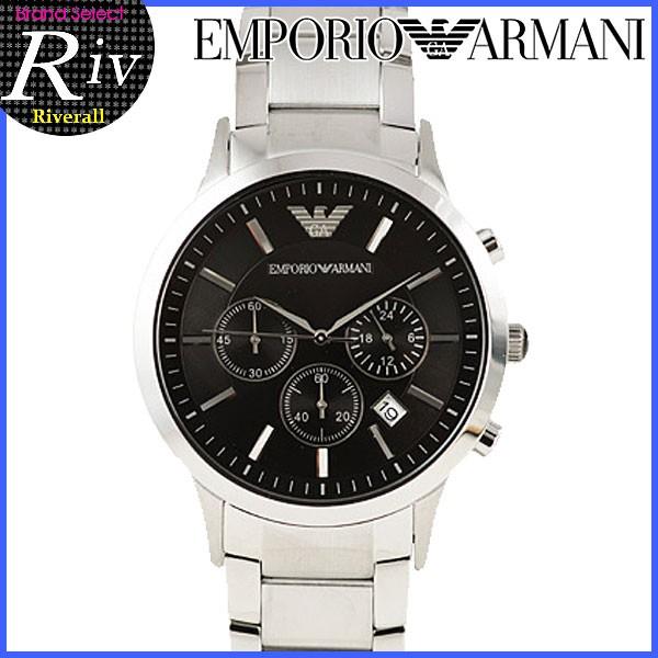 【スペシャルセール】エンポリオアルマーニ EMPORIO ARMANI 44mm クラシックウォッチ メンズ クロノグラフ 腕時計 ブラック×シルバー ステンレススティール ar2434