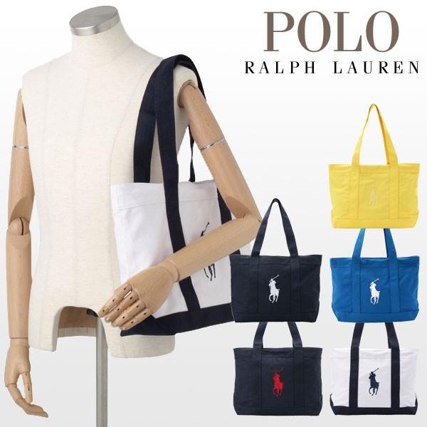 ポロ ラルフローレン Polo Ralph Lauren 【選べる3色】 トートバッグ ras10