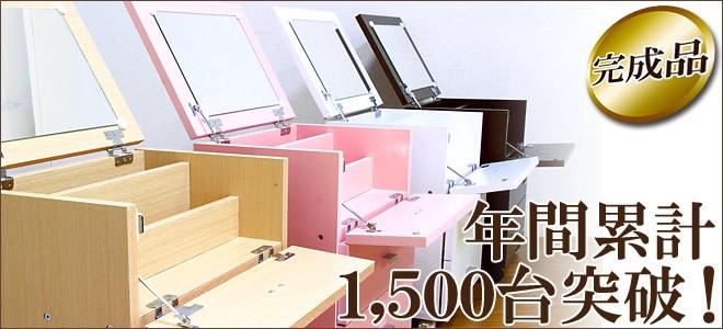 Yahoo!ショッピング ランキングNO1 メイクボックス 化粧箱 コスメボックス