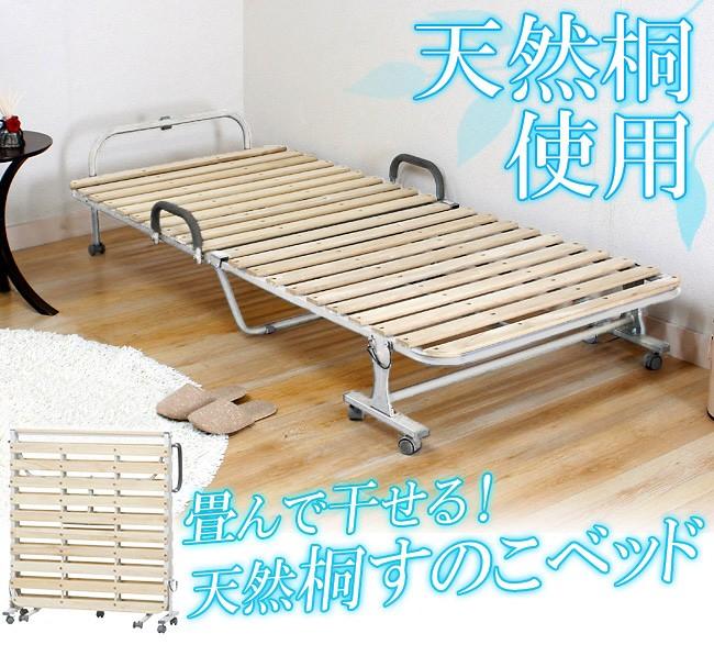 すのこベッド 折りたたみベッド シングルベッド