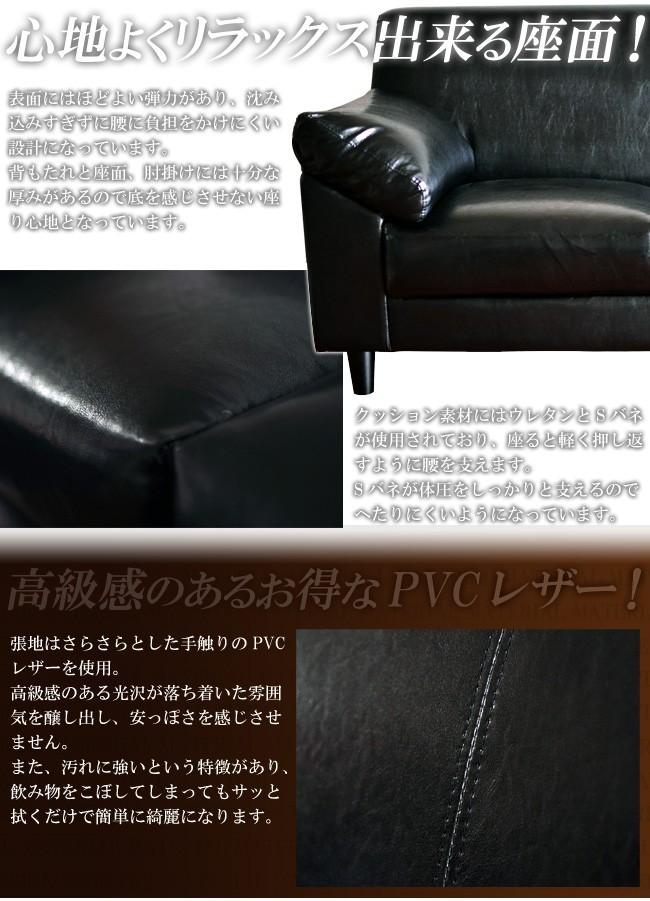 ソファベッドやデザイナーズソファ満載 二人掛けレザーソファ