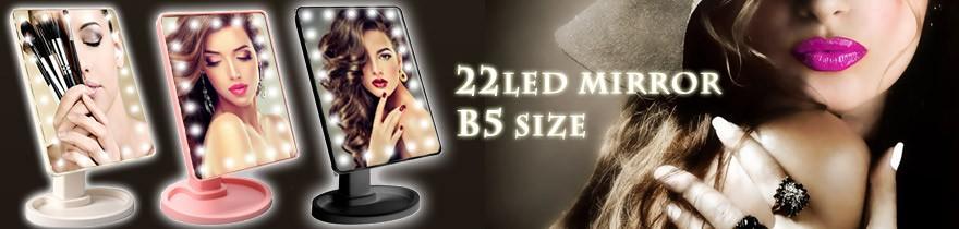 22LED女優ミラー鏡