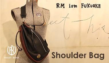 Shoulder Bagバナー