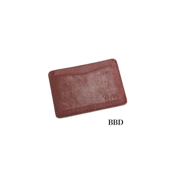 レッドムーン カードケース   BD-LC ブライドルレザー  REDMOON レターパックプラス対応 rmismfukuoka 10