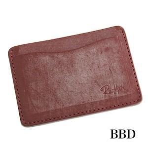 レッドムーン カードケース   BD-LC ブライドルレザー  REDMOON レターパックプラス対応|rmismfukuoka|10