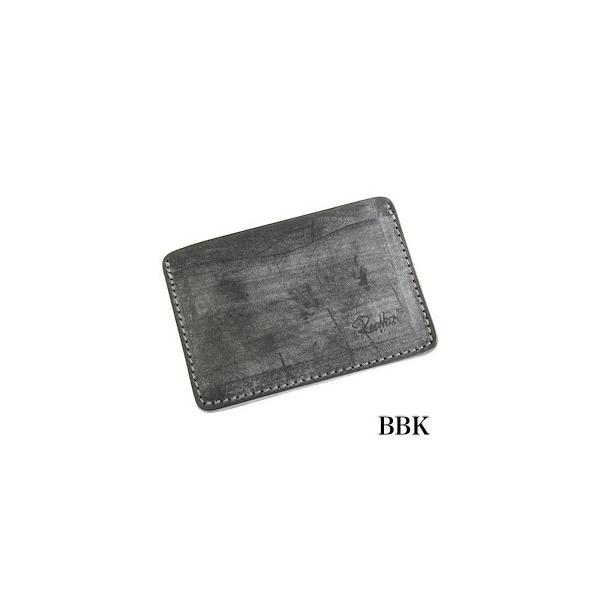 レッドムーン カードケース   BD-LC ブライドルレザー  REDMOON レターパックプラス対応 rmismfukuoka 08