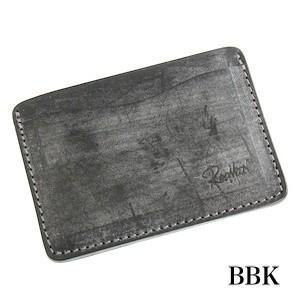 レッドムーン カードケース   BD-LC ブライドルレザー  REDMOON レターパックプラス対応|rmismfukuoka|08