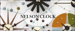ネルソン クロックシリーズ