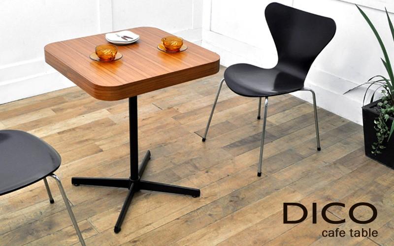 DICOカフェテーブル