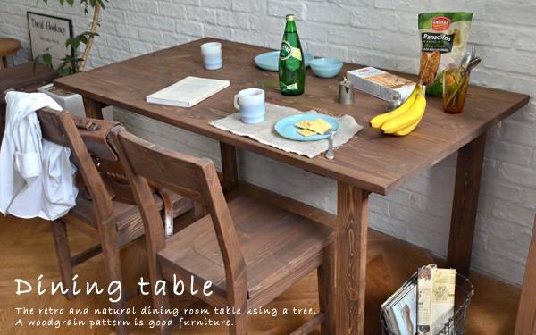 レトロダイニングテーブル