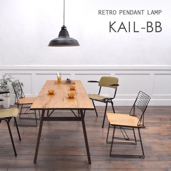 KAIL-BB