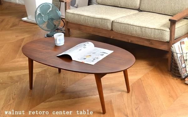 emo 折りたたみ式センターテーブル
