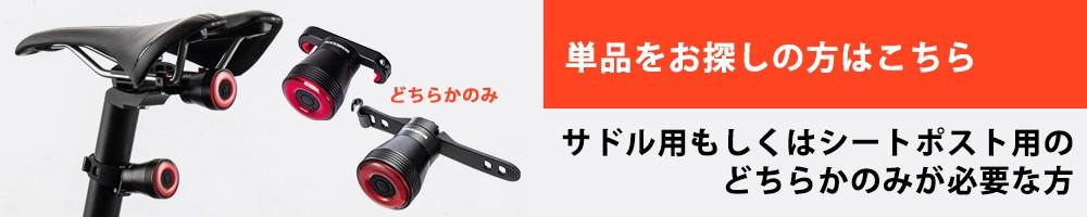 """""""単品へのリンク"""""""